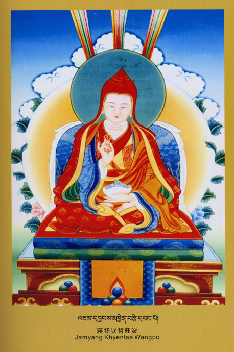 Khyentse Wangpo from a chinese web 1